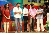 jilebi malayalam movie audio release photos 003