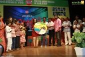 jilebi malayalam movie audio release photos 004