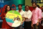 jilebi malayalam movie audio release photos 005
