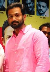 prithviraj at jilebi malayalam movie audio launch pictures 001
