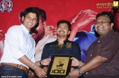 jiiva at jilla movie 100 day celebration photos 001
