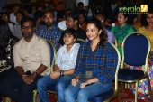 jo and the boy audio launch photos 073