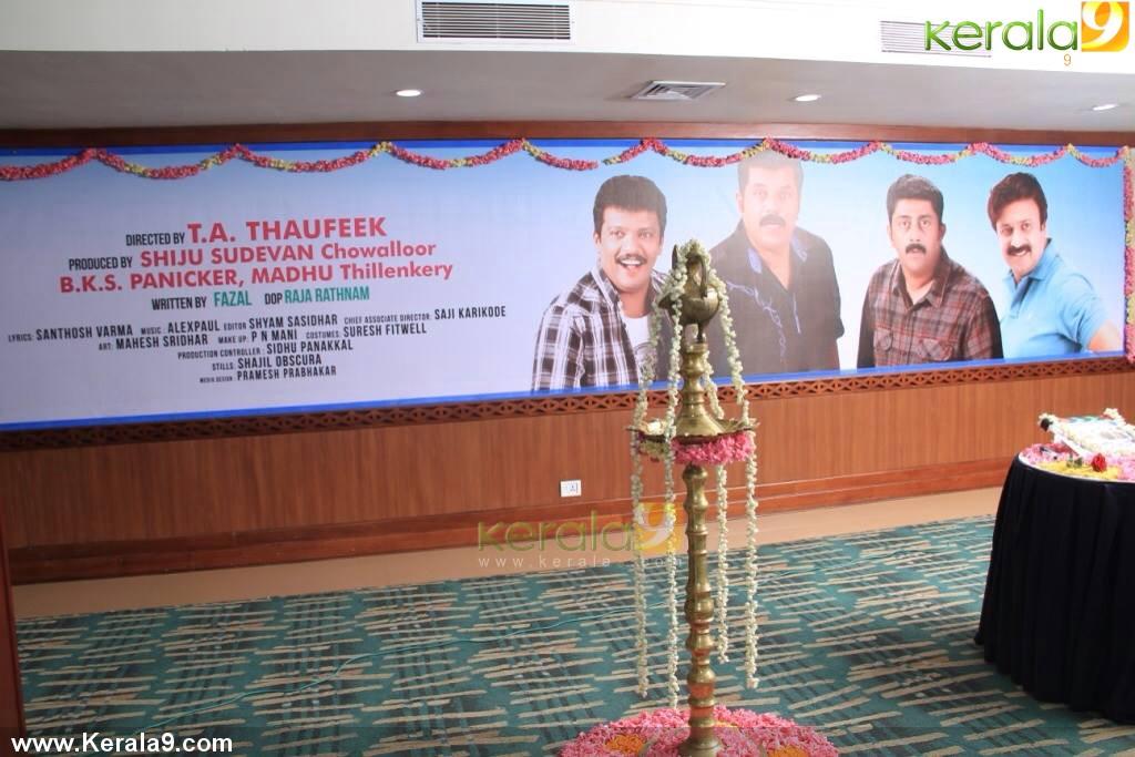 john honai malayalam movie pooja photos 001