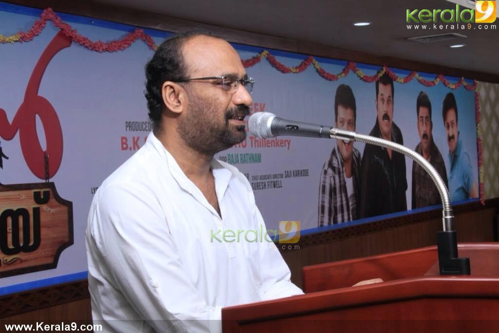 john honai malayalam movie pooja photos 023