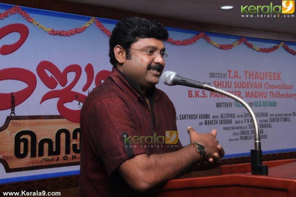 john honai malayalam movie pooja pics