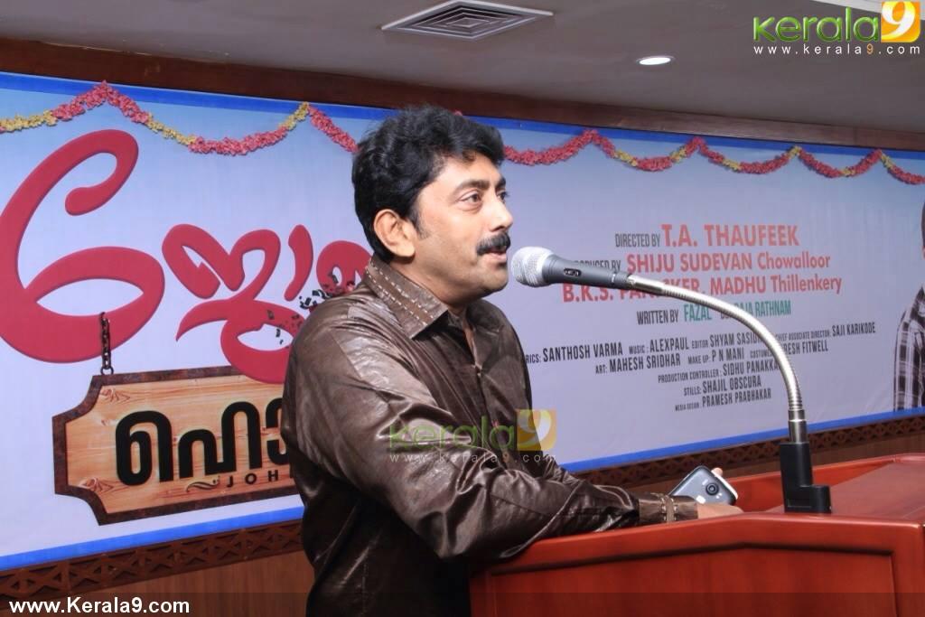 john honai malayalam movie pooja pictures