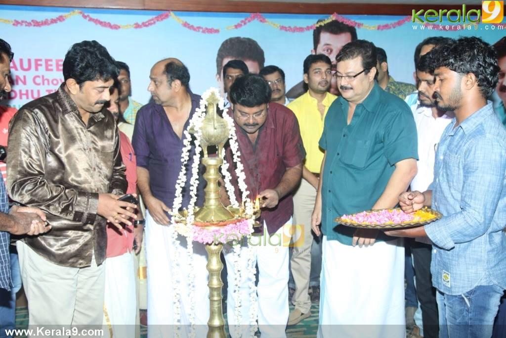john honai malayalam movie pooja stills 002