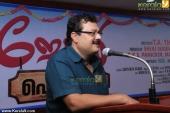 john honai malayalam movie pooja pictures 004