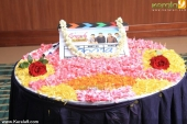 john honai malayalam movie pooja stills