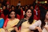 jyothi krishna wedding photos and marriage album photos 123 204