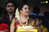 jyothi krishna wedding photos and marriage album stills 000 002