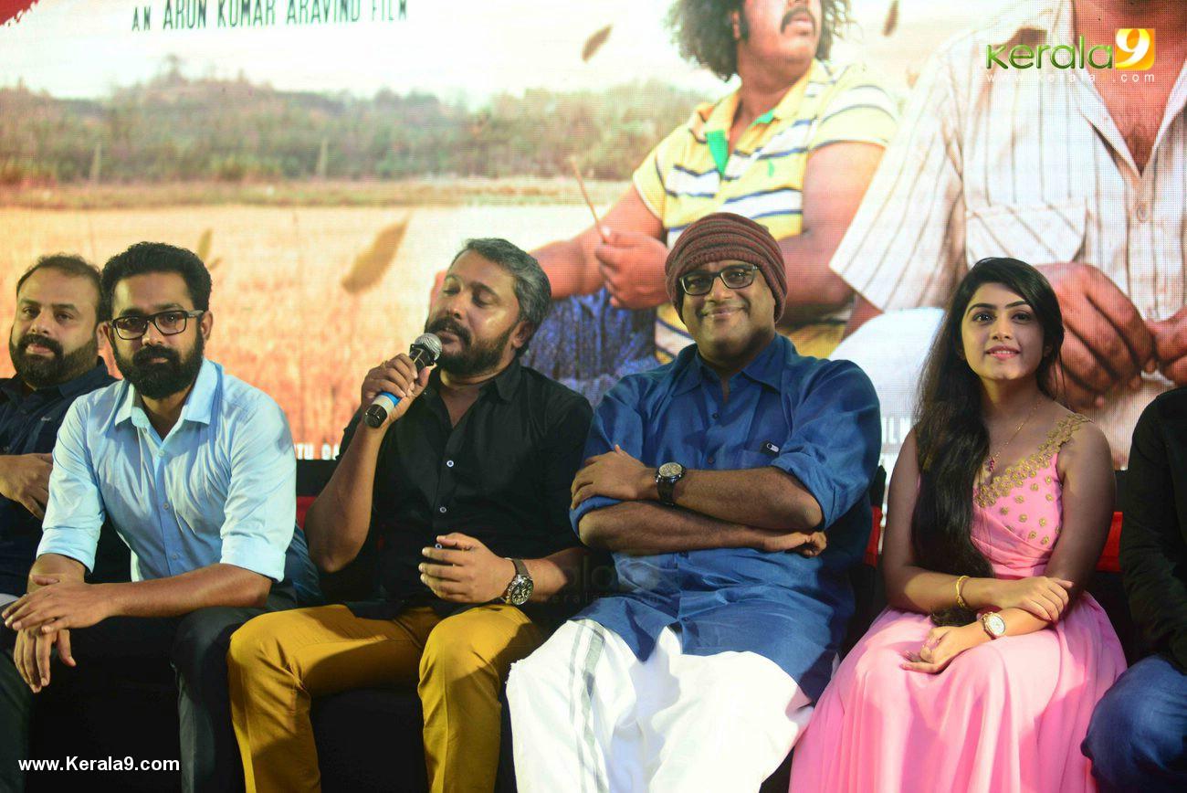 kaattu malayalam movie audio launch pics 666 001