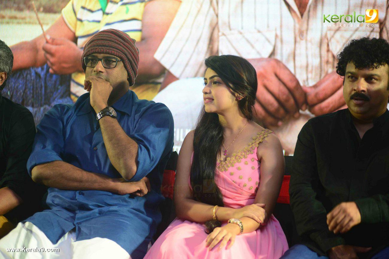 kaattu malayalam movie audio launch stills 000 00