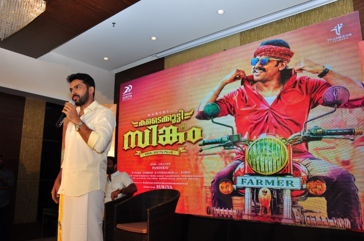 karthi at kadaikutty singam kerala premotion photos  1