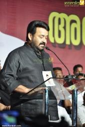 mohanlal at kalabhavan mani anusmaranam at chalakudy pictures 103 015