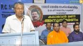 kalabhavan mani anusmaranam at thiruvananthapuram photos 100 029
