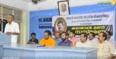 kalabhavan mani anusmaranam at thiruvananthapuram photos 100 033