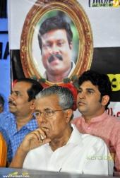 kalapinarai vijayan at bhavan mani anusmaranam pictures 690 004