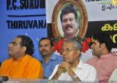 kalapinarai vijayan at bhavan mani anusmaranam pictures 690 005