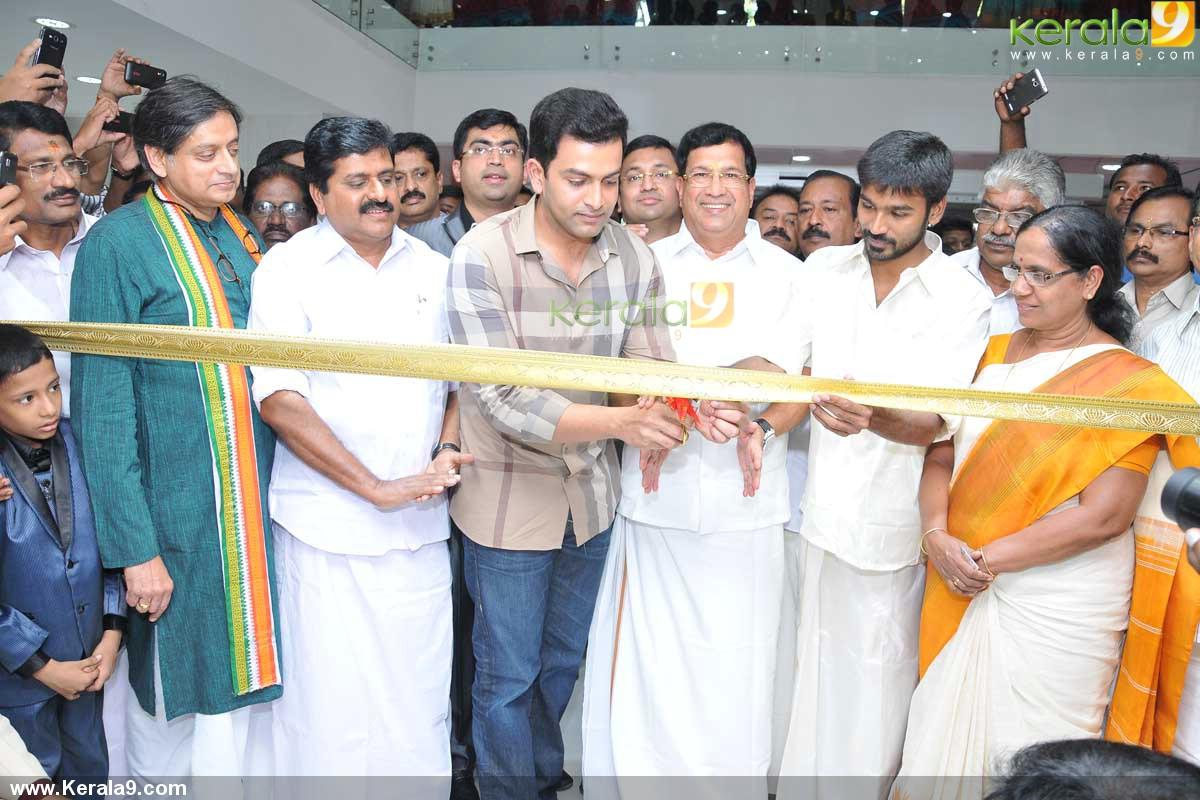 Kalyan silks trivandrum showroom inauguration photos