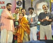 kamukara award 2016 photos 100 041