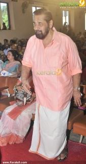 madhu at kamukara award 2016 photos 200 001