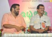 madhu at kamukara award 2016 photos 200 002