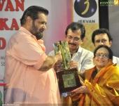 madhu at kamukara award 2016 photos 200 003