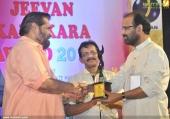 madhu at kamukara award 2016 photos 200 005