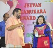 madhu at kamukara award 2016 photos 200 00