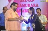 madhu at kamukara award 2016 photos 200 007