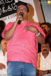 kathai thiraikathai vasanam iyakkam movie audio launch photos 026