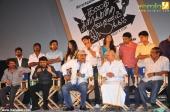 kathai thiraikathai vasanam iyakkam movie audio launch pics 001