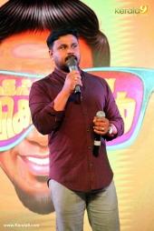 kattappanayile hrithik roshan audio launch photos  008