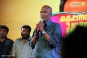 kattappanayile hrithik roshan audio launch photos  016