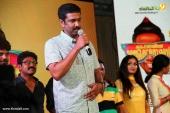 kattappanayile hrithik roshan audio launch photos  018