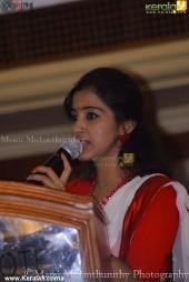 kavitha nair book launch photos 102 040