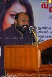 kavitha nair book launch photos 102 054