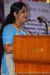 kavitha nair book launch photos 102 057