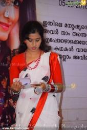 kavitha nair book launch stills 354 007