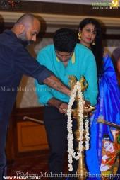 vijay babu at kavitha nair book launch pictures 300 007