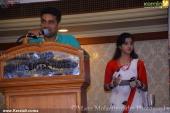 vijay babu at kavitha nair book launch pictures 300 010