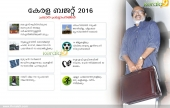 kerala state budget 2016 presented by thomas issac pics 114