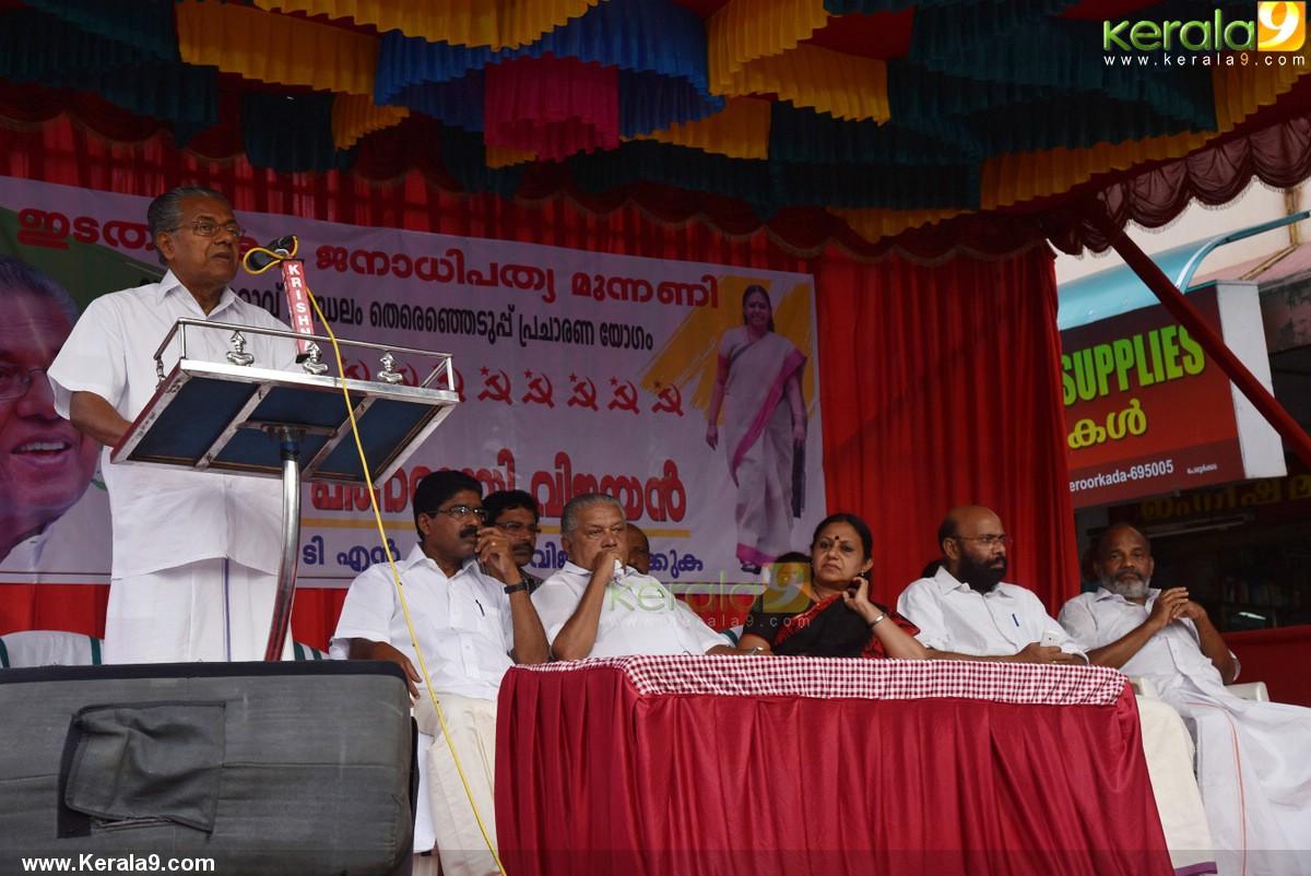 ldf election convention thiruvananthapuram pics 200