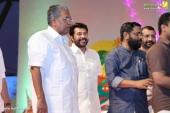 kerala onam celebration 2017 photos  032