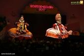 kerala onam celebration 2017 photos  046