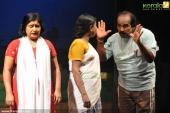 kerala sangeetha nataka academy drama festival 2014 images 003