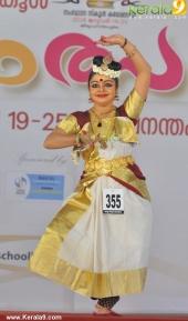 kerala school kalolsavam 2016 day 3 kerala nadanam photos 147 006