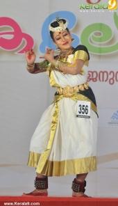 kerala school kalolsavam 2016 day 3 kerala nadanam stills 258 006