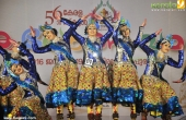 kerala school kalolsavam 2016 day 4 group dance stills 600 00